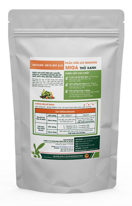 MINERAL ORGANIC PELLETED FERTILIZER MIGA FOR VEGETABLE (500G)